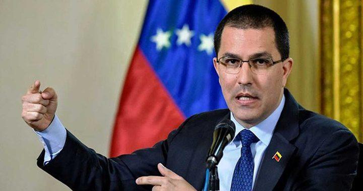 Jorge Arreaza: Álex Saab es un agente del Estado desde hace un año |  Emisora Costa del Sol 93.1 FM