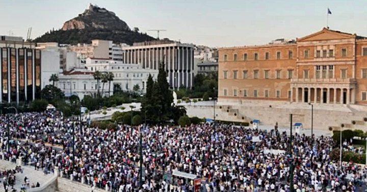 Manifestantes antivacunas protestan frente al edificio del parlamento después de que el gobierno anunciara la vacunación obligatoria para ciertos sectores, en Atenas, Grecia, el 14 de julio de 2021. Foto: REUTERS / Alkis Konstantinidis